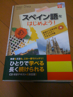 image-20101207183809.png