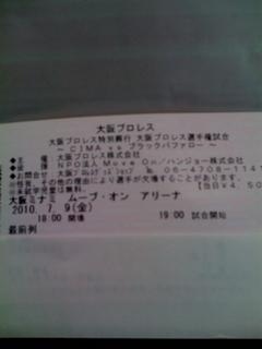 image-20100706104012.png