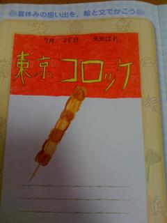 image-20100830104633.png